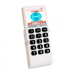 IC ID Rfid Kopyalama Cihazı 9 Frekanslı
